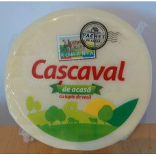 Cascaval de vaca 350gr (Ferma cu omenie)